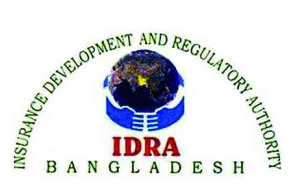 বীমা উন্নয়ন ও নিয়ন্ত্রণ কর্তৃপক্ষ আইন ২০১০